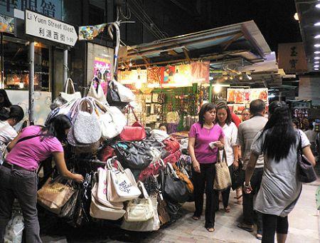 Li Yuen Street Hong Kong