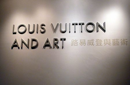 Louis vuitton art show gall