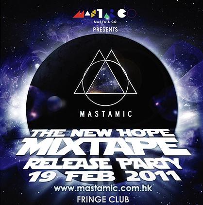 Mastamic hong kong mixtape HK