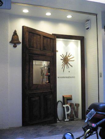 Mihara Yasuhiro Hong store