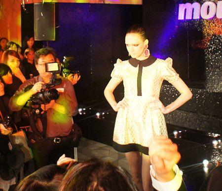 Moussy shop Hong Kong address HK