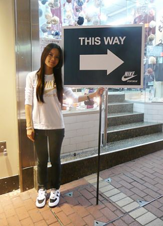 NSW Nike store Hong Kong