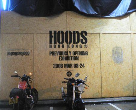 Neighborhood store Hong Kon