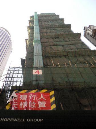 New Wanchai building HK