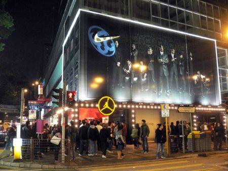 Nike Canton Road Tsim store