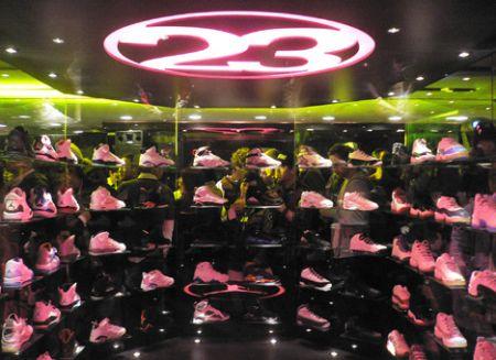 Nike Hong Kong Jordan HK