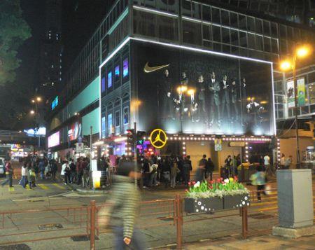 Nike Silvercord Hong Kong H