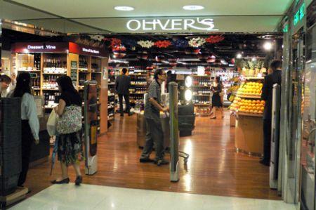 Olivers Supermarket HK