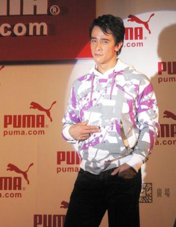 Puma Carl Ng model