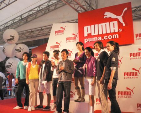 Puma Group Stage
