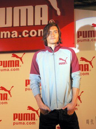 Puma Jasper Model