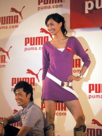 Puma TVB Celebrities