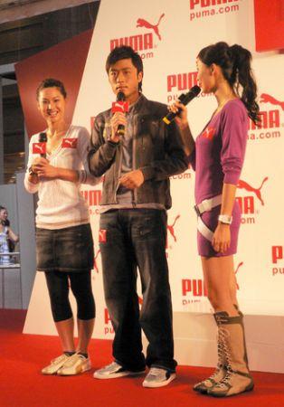 Puma TV Celebrities 2