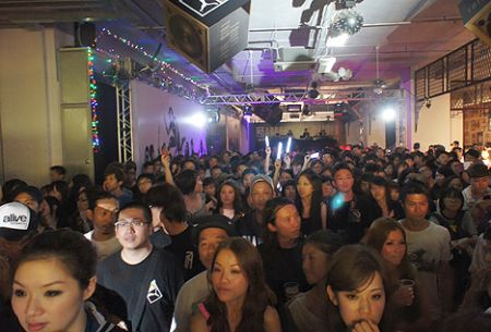 Puma black store hong kong IFC