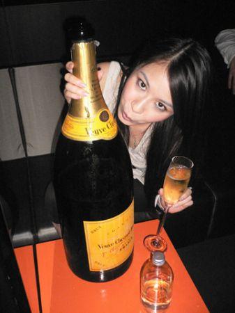 Qube Club Champagne