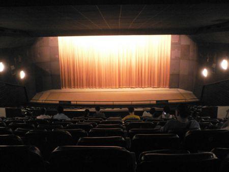 Queens Cinema Interior