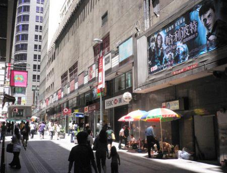 Queens Theatre Theatre Lane