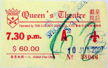 Queens Theatre ticket