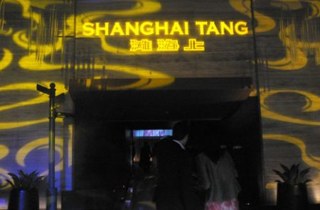 Shanghai Tang 08 fashion sh