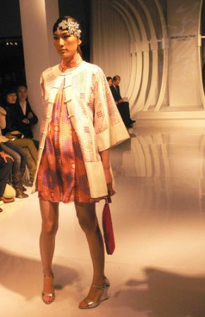 Shanghai Tang clothing 08