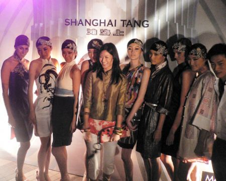 Shanghai Tang models China