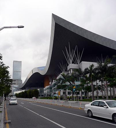 Shenzhen civic center China