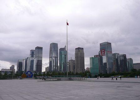 Shenzhen civic center Shi M