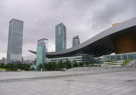 Shenzhen civic center roof