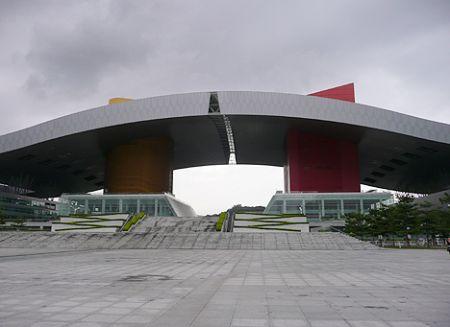 Shenzhen civic centre China