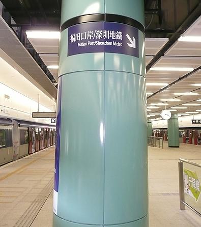 Shenzhen metro subway Lok m