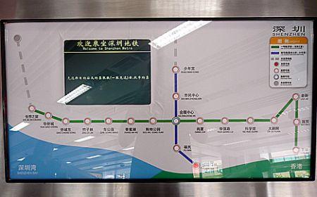 Shenzhen mtr metro train Fu