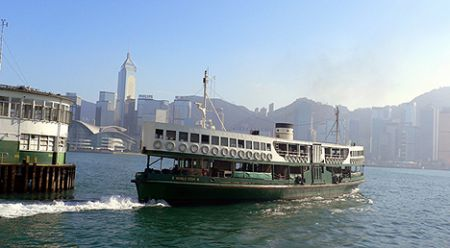 Star Ferry Hong Kong HK TST
