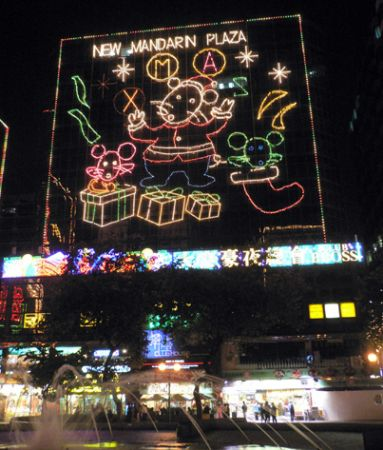 TST Christmas Light HK
