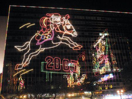 TST East Christmas Lights