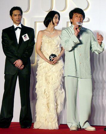 Takenaka Naoto Jackie Chan