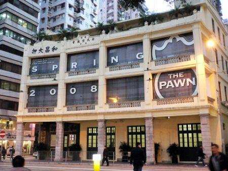 The Pawn Hong Kong