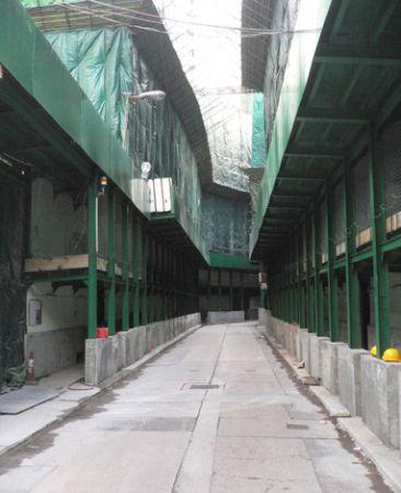 Urban renewal wanchai Hong