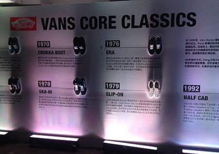 Vans classics party hong kong shoes hk