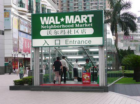 Walmart Shenzhen store Chin