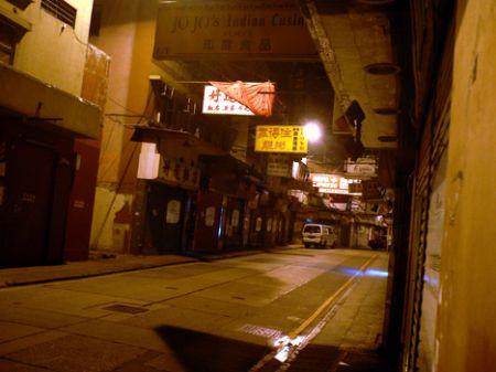 Wanchai Hong Kong HK