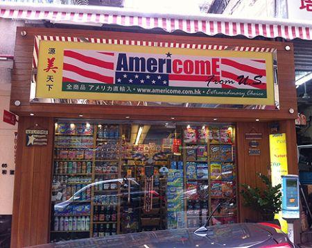 americome store american food hong kong