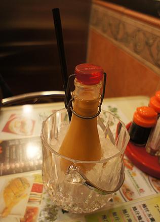 champagne milk tea tsui wah HK