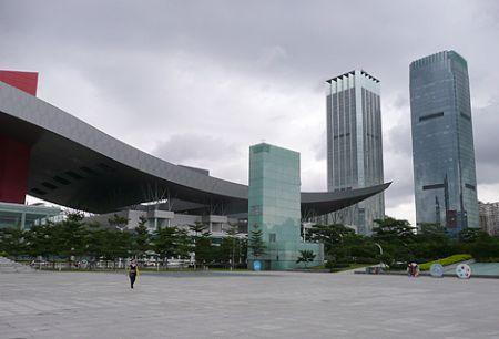 civic center Shenzhen build