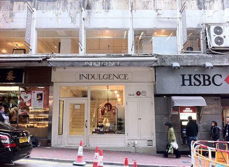 fly hong kong club HK bar ice house