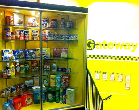 gateway supermarket hong kong