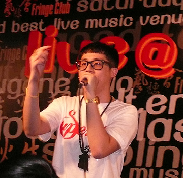 mastamic hong kong HK mc