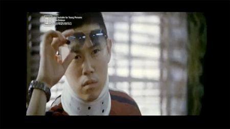 mc jin movie film gallants HK hong k