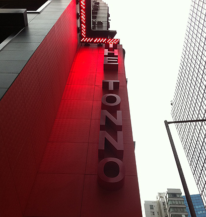 the tonno hong kong club wanchai hk