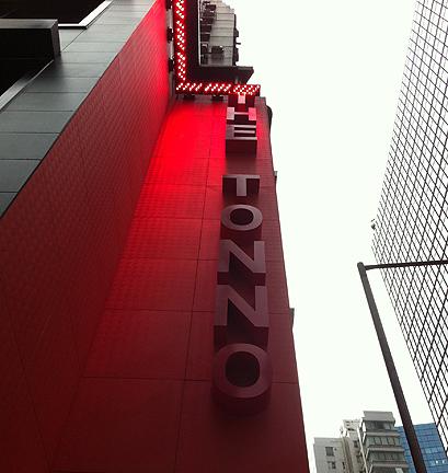 the tonno hong kong club wanchai hk