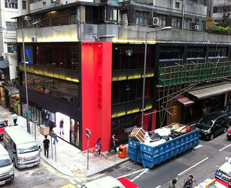 tonno club bar karaoke wan chai hk